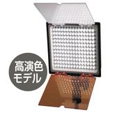 カメラマウントLEDライトPL-H1250