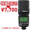 GODOX V860 II C キヤノン用(デモ機材品)