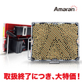 Aputure Amaran Tri8c LED